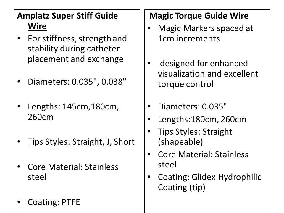 Amplatz Super Stiff Guide Wire