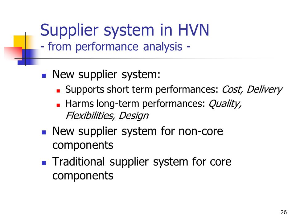 Supplier system in HVN - from performance analysis -