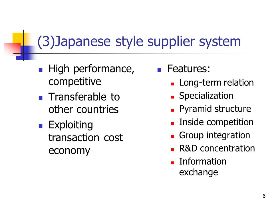 (3)Japanese style supplier system
