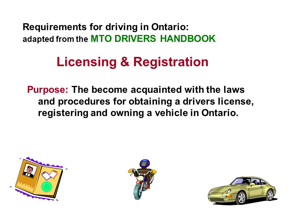 Licensing & Registration