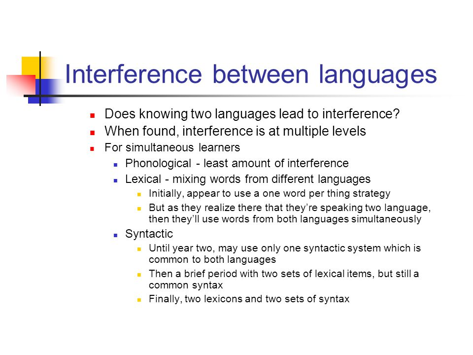 Interference between languages