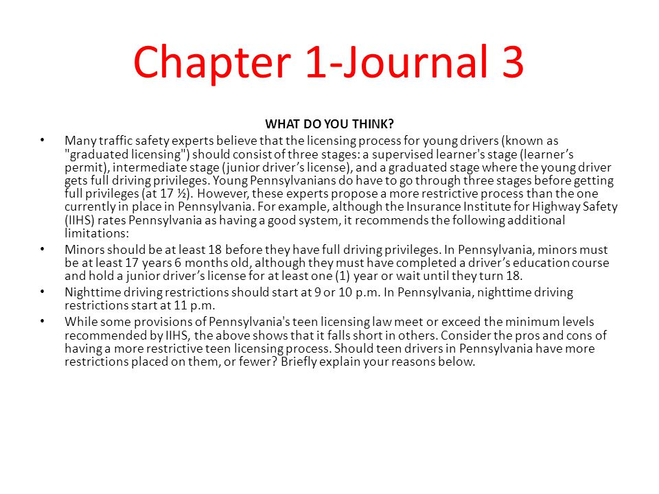 Chapter 1-Journal 3 WHAT DO YOU THINK