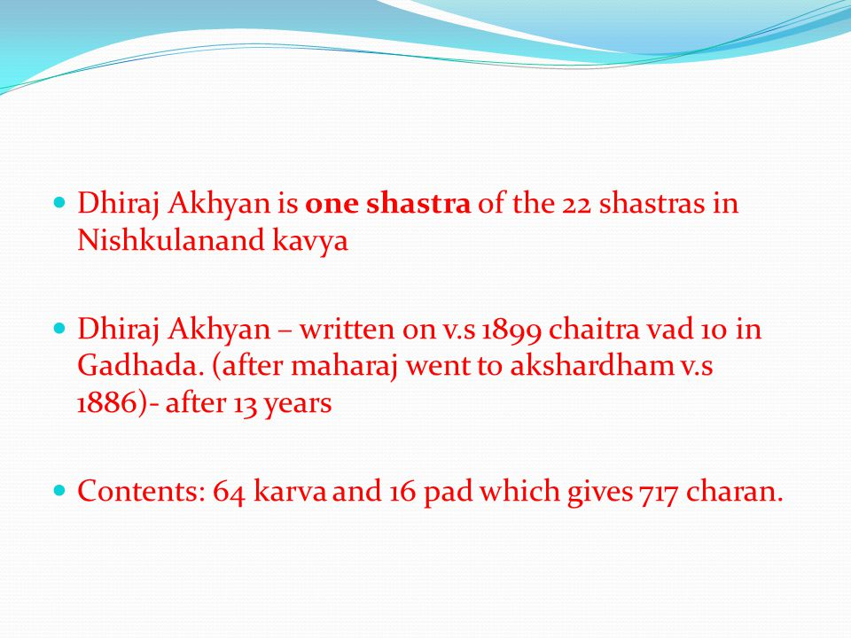 Dhiraj Akhyan is one shastra of the 22 shastras in Nishkulanand kavya