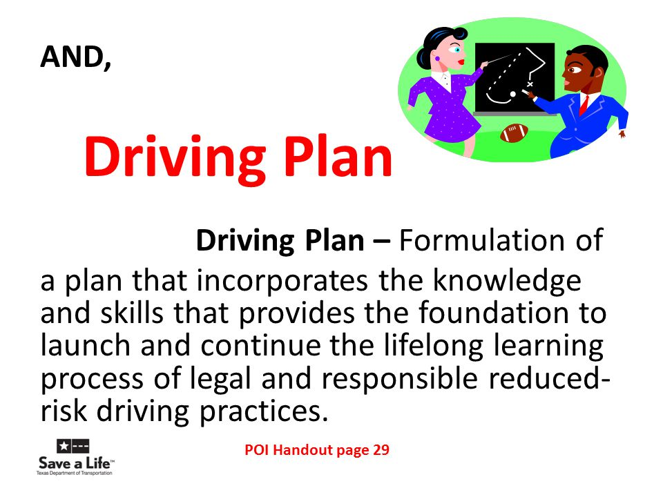 AND, Driving Plan.