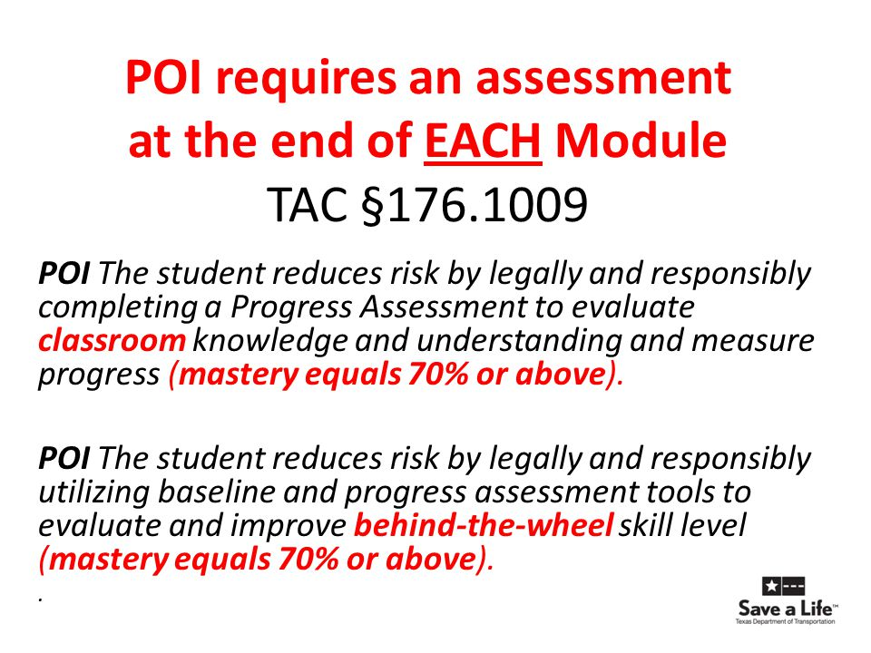 POI requires an assessment at the end of EACH Module TAC §176.1009