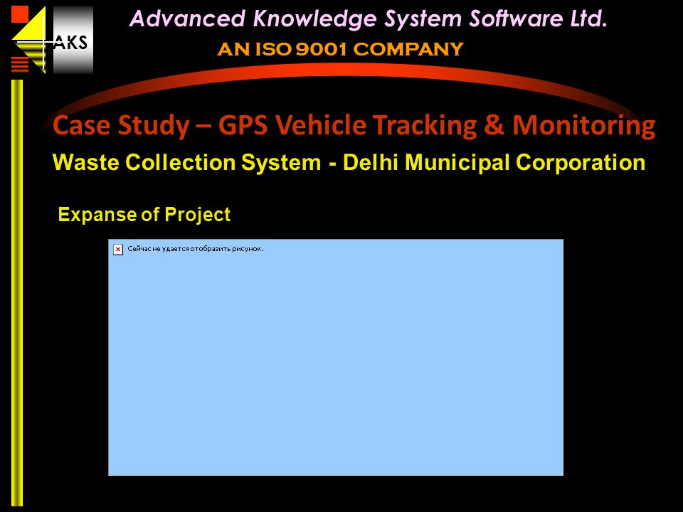 Case Study – GPS Vehicle Tracking & Monitoring