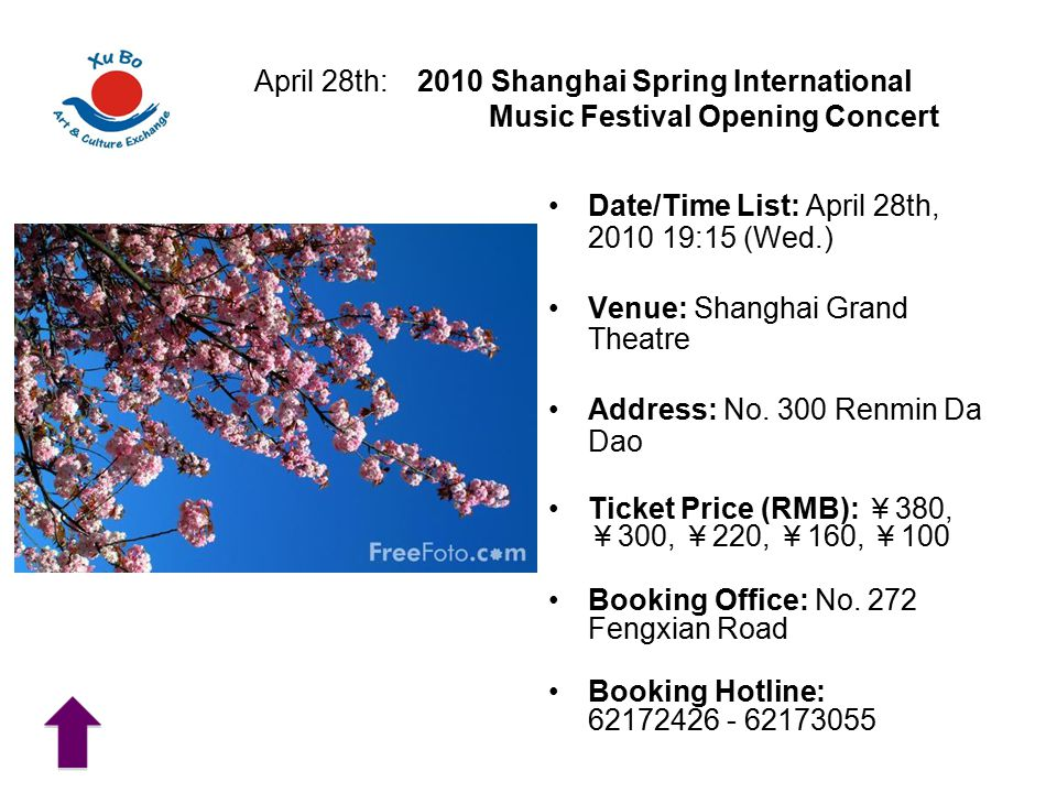 April 28th:. 2010 Shanghai Spring International