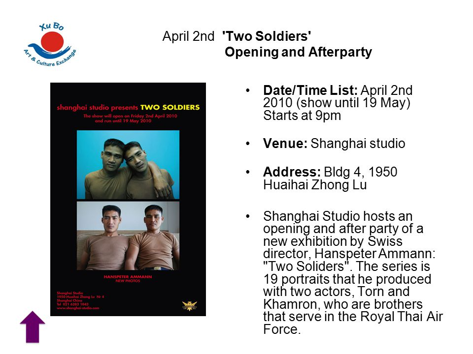 April 2nd Two Soldiers Opening and Afterparty