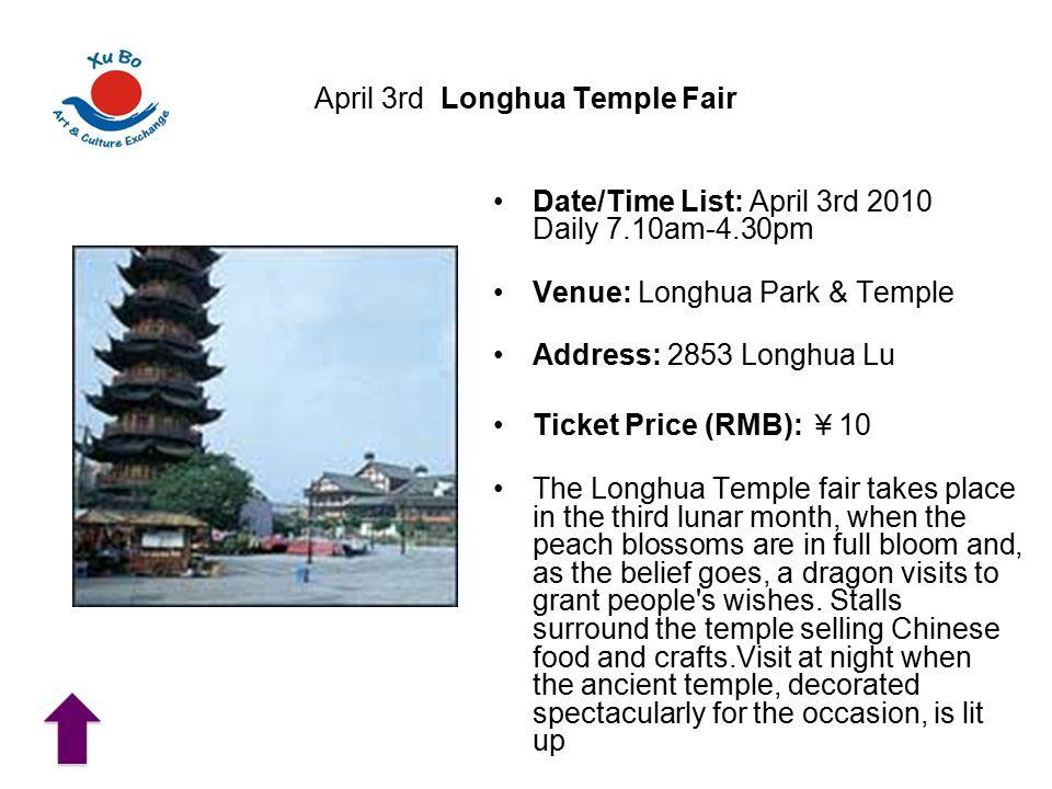 April 3rd Longhua Temple Fair