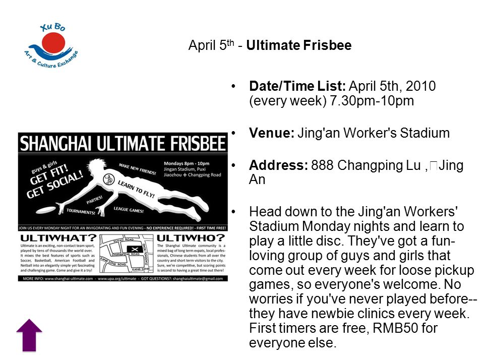 April 5th - Ultimate Frisbee