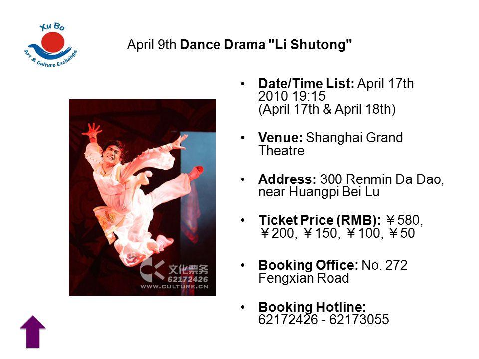 April 9th Dance Drama Li Shutong