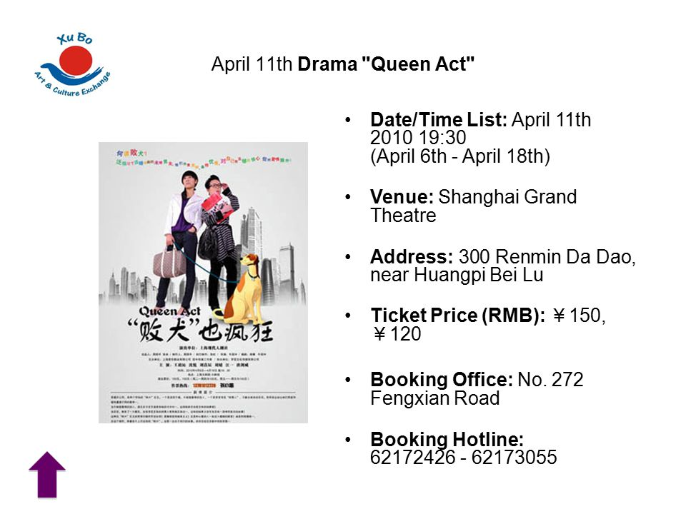 April 11th Drama Queen Act