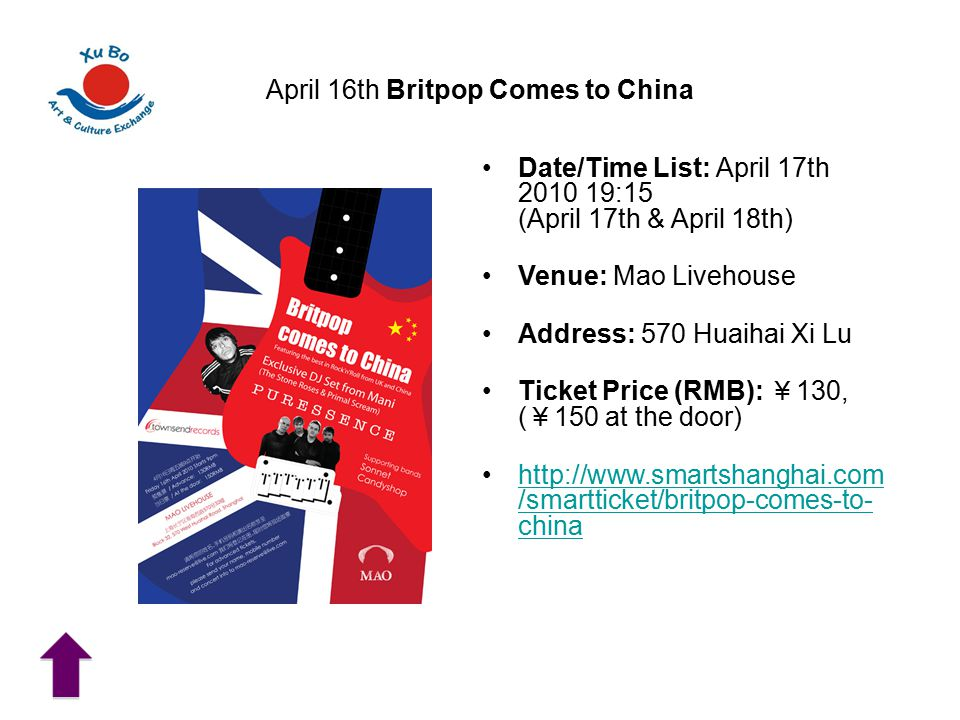 April 16th Britpop Comes to China