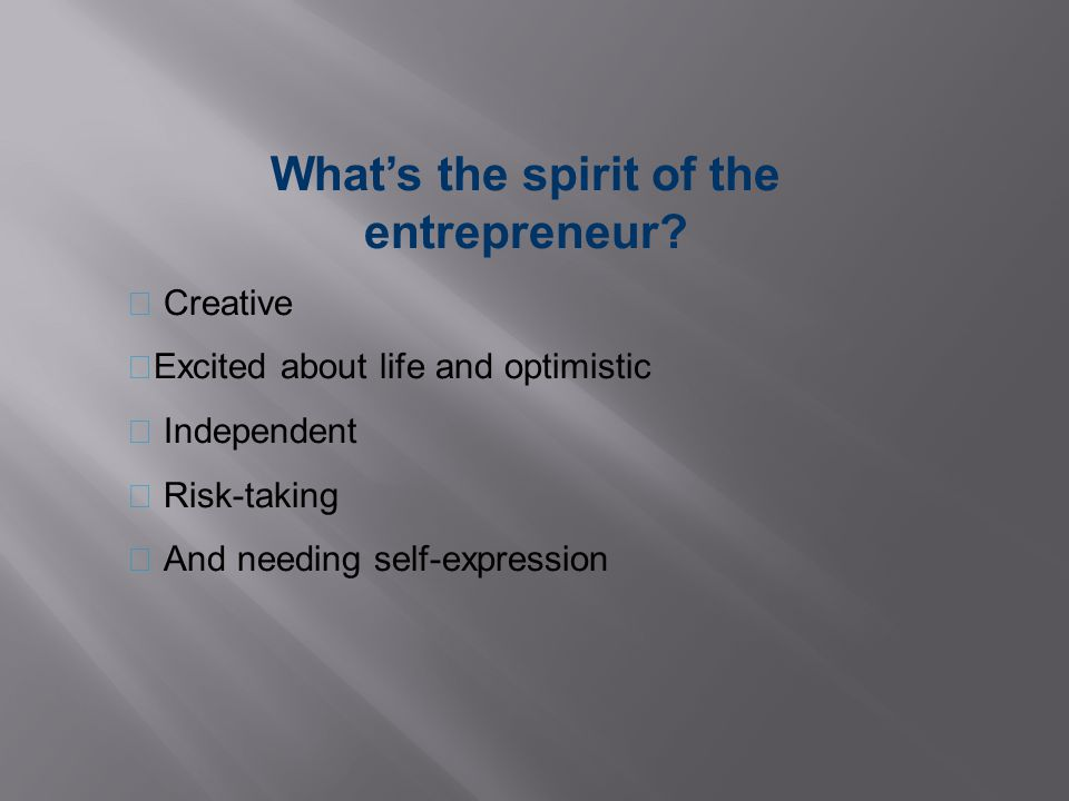 What's the spirit of the entrepreneur