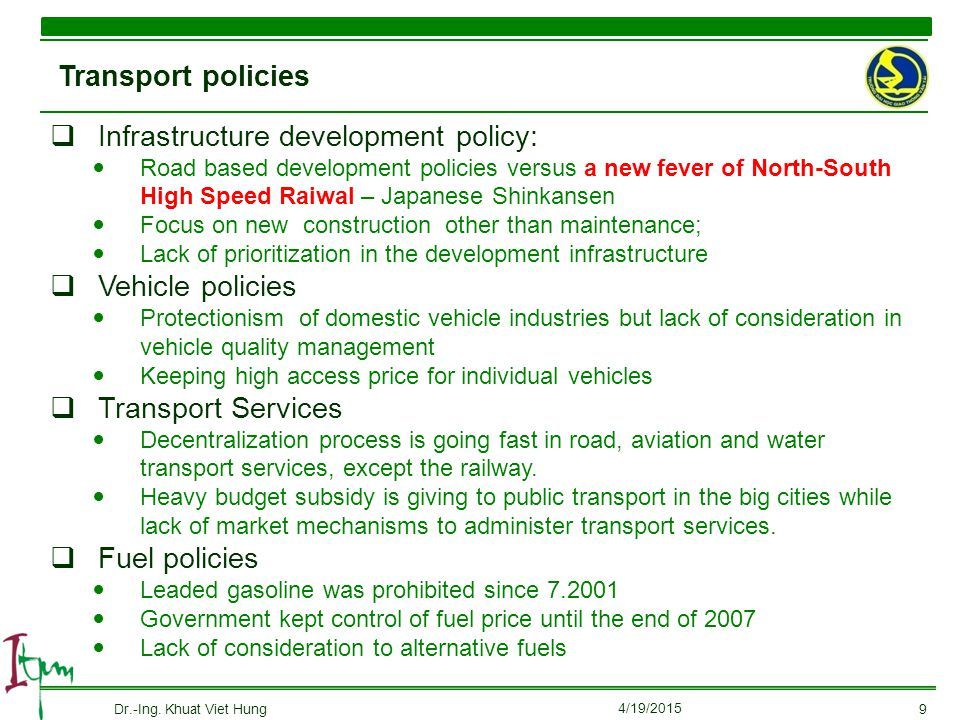 Infrastructure development policy: