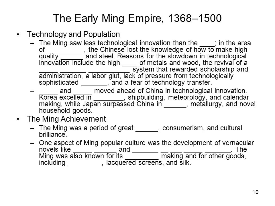 The Early Ming Empire, 1368–1500 Technology and Population