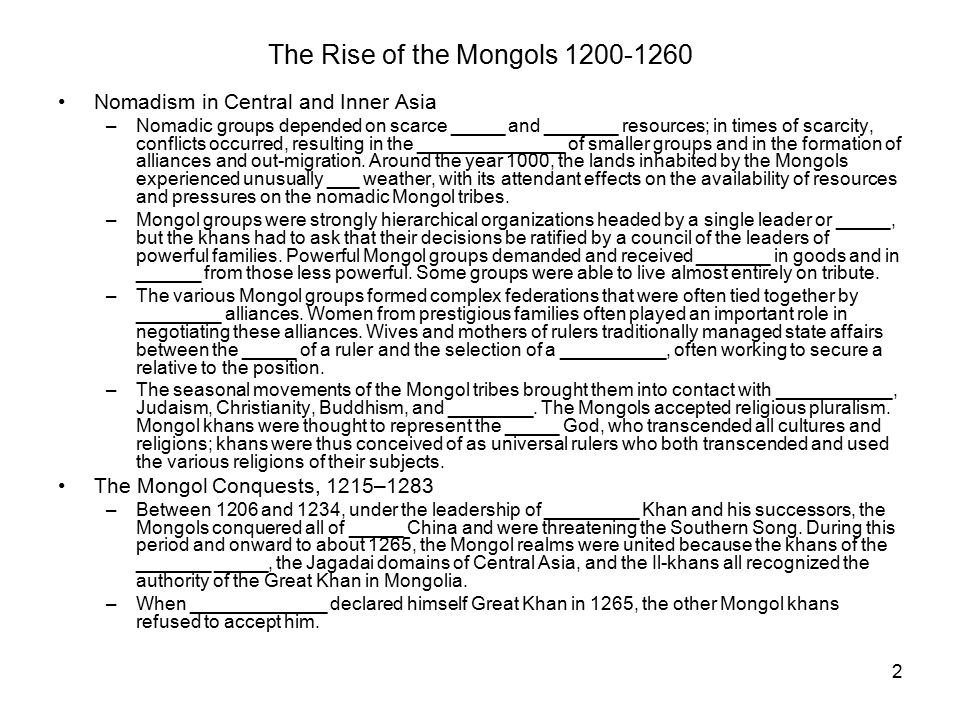 The Rise of the Mongols 1200-1260