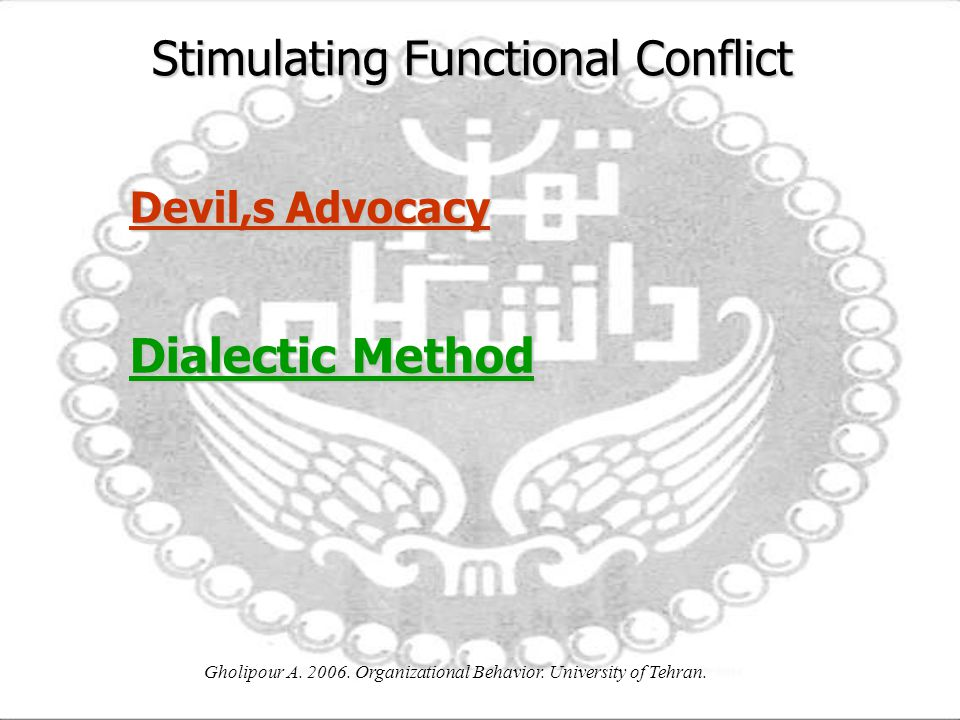 Stimulating Functional Conflict