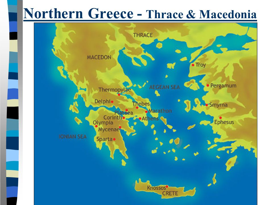 Northern Greece - Thrace & Macedonia