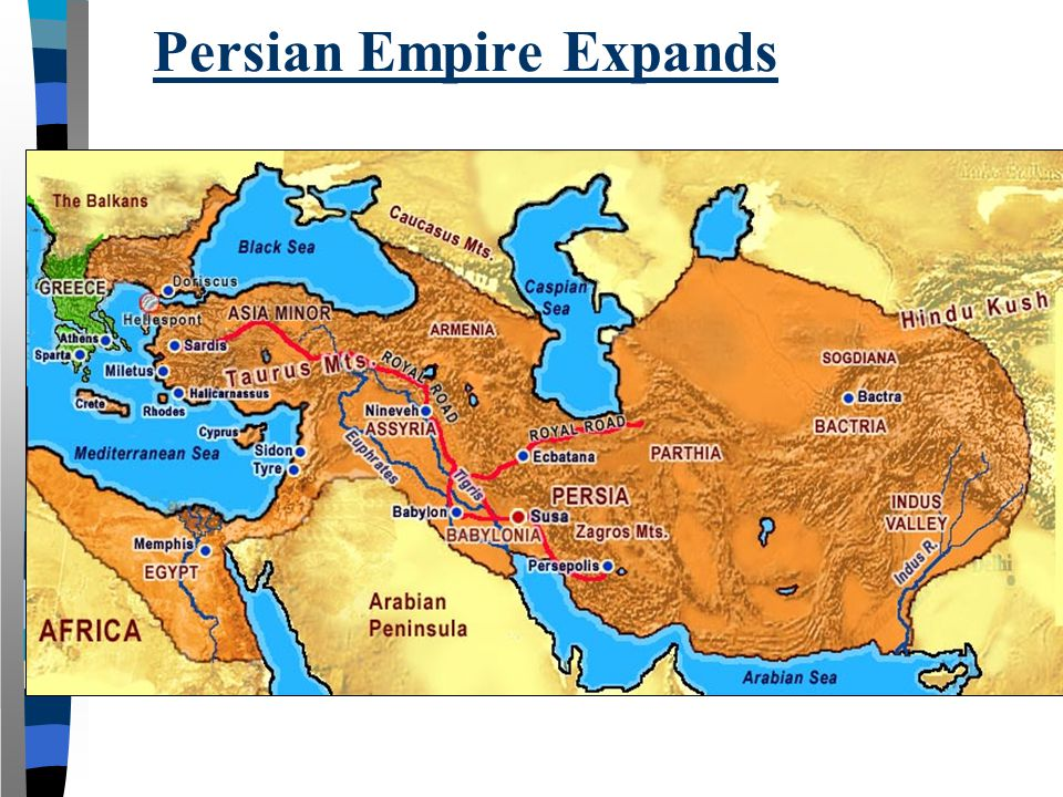 Persian Empire Expands