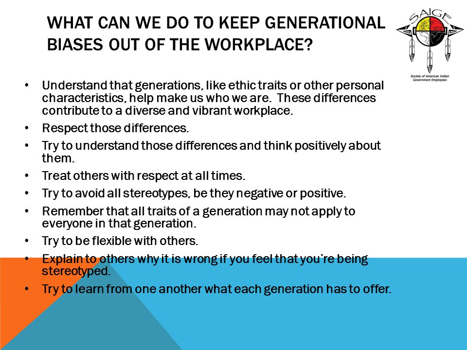 What Can We Do to Keep Generational Biases Out of the Workplace