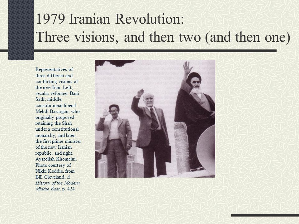 1979 Iranian Revolution: Three visions, and then two (and then one)