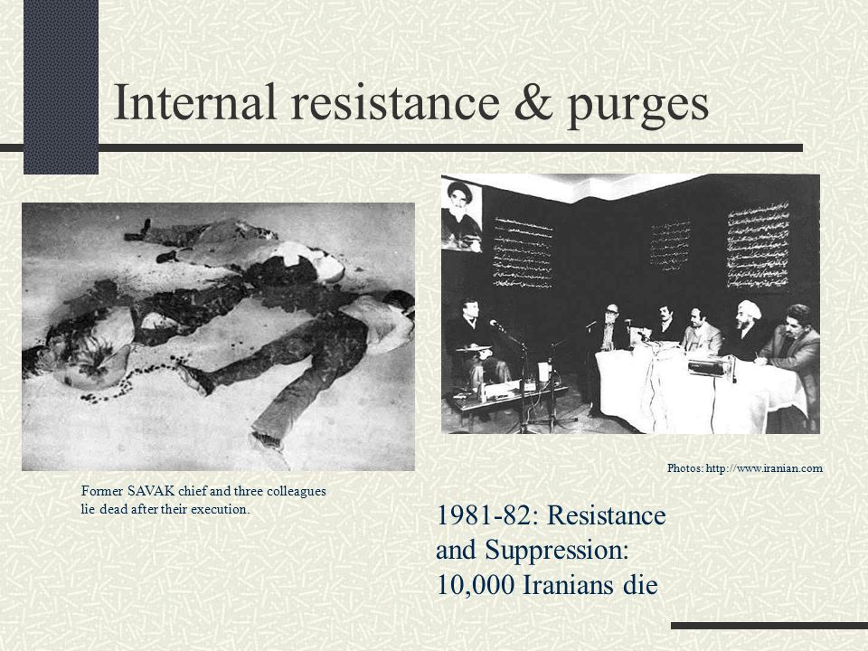 Internal resistance & purges