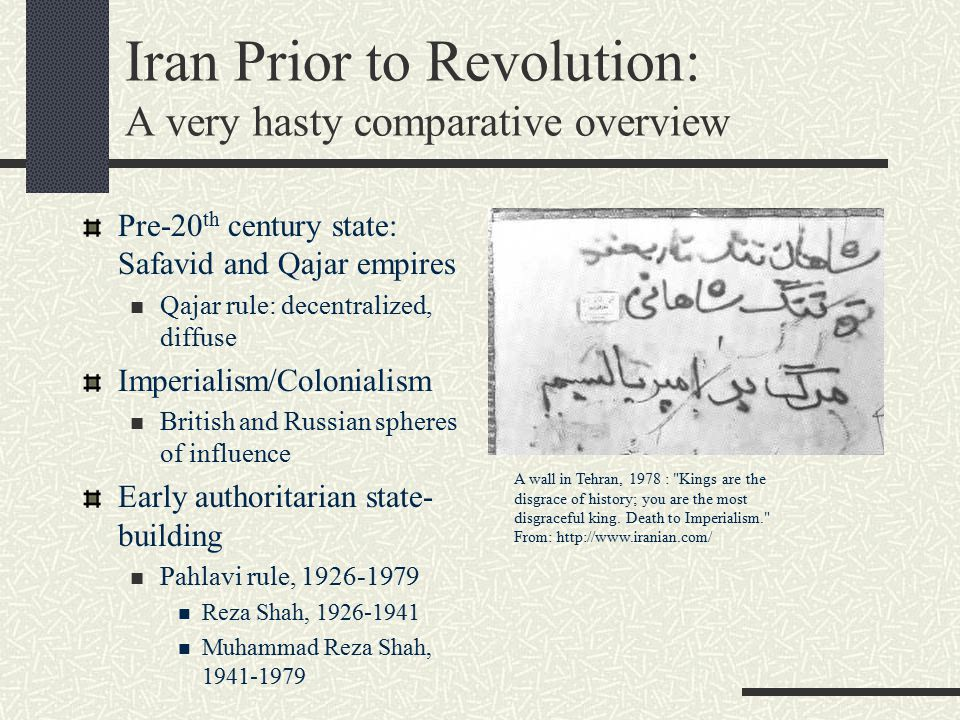 Iran Prior to Revolution: A very hasty comparative overview