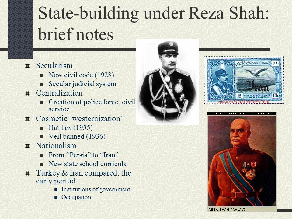 State-building under Reza Shah: brief notes