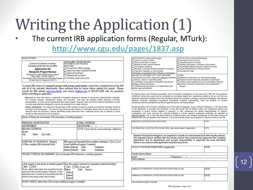 irb research proposal Close admission undergrad admission apply now visit milligan request info scholarships & cost forms & publications staff transfers homeschool students internationals.