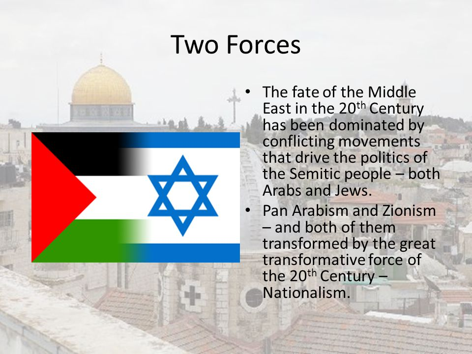 Two Forces