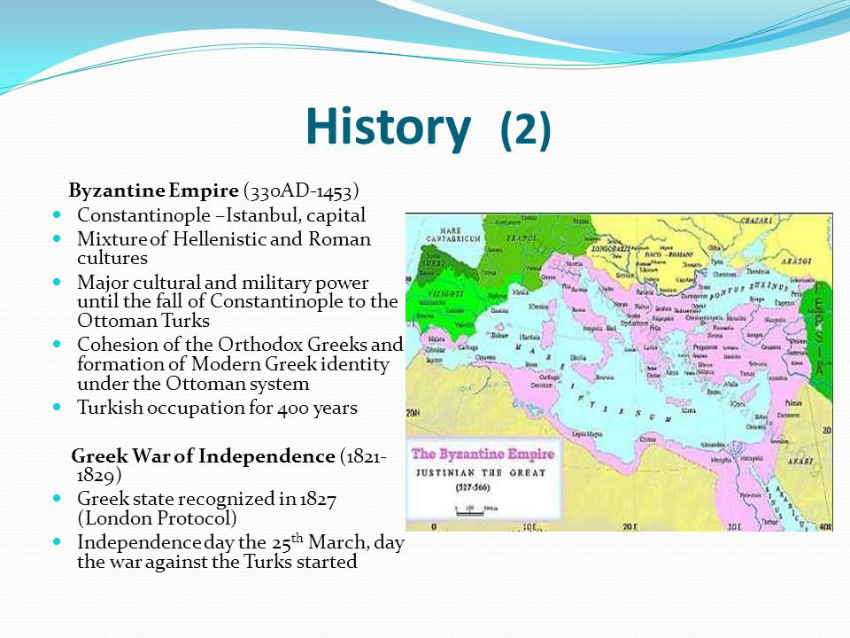 History (2) Constantinople –Istanbul, capital
