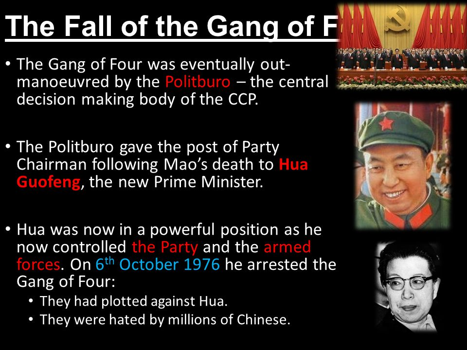 The Fall of the Gang of Four