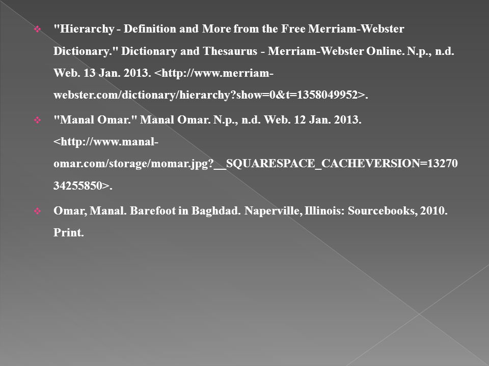 webs mariam dictionary