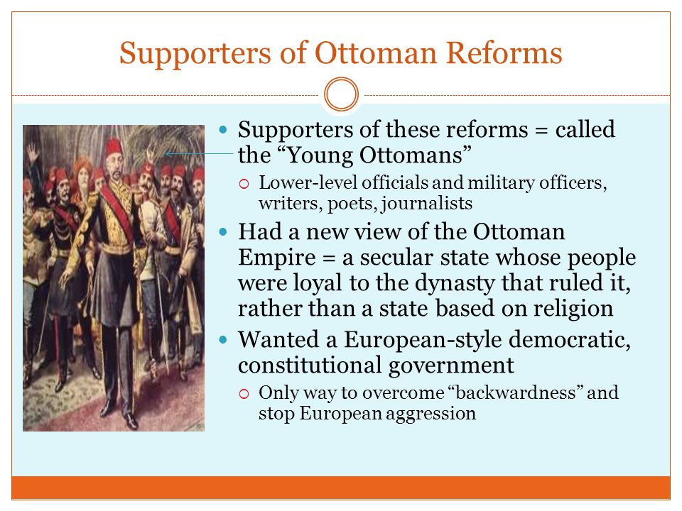 tanzimat reform program in the ottoman This book tells the history of education in the ottoman middle east to empire and education under the ottomans: politics  amidst the tanzimat reform.
