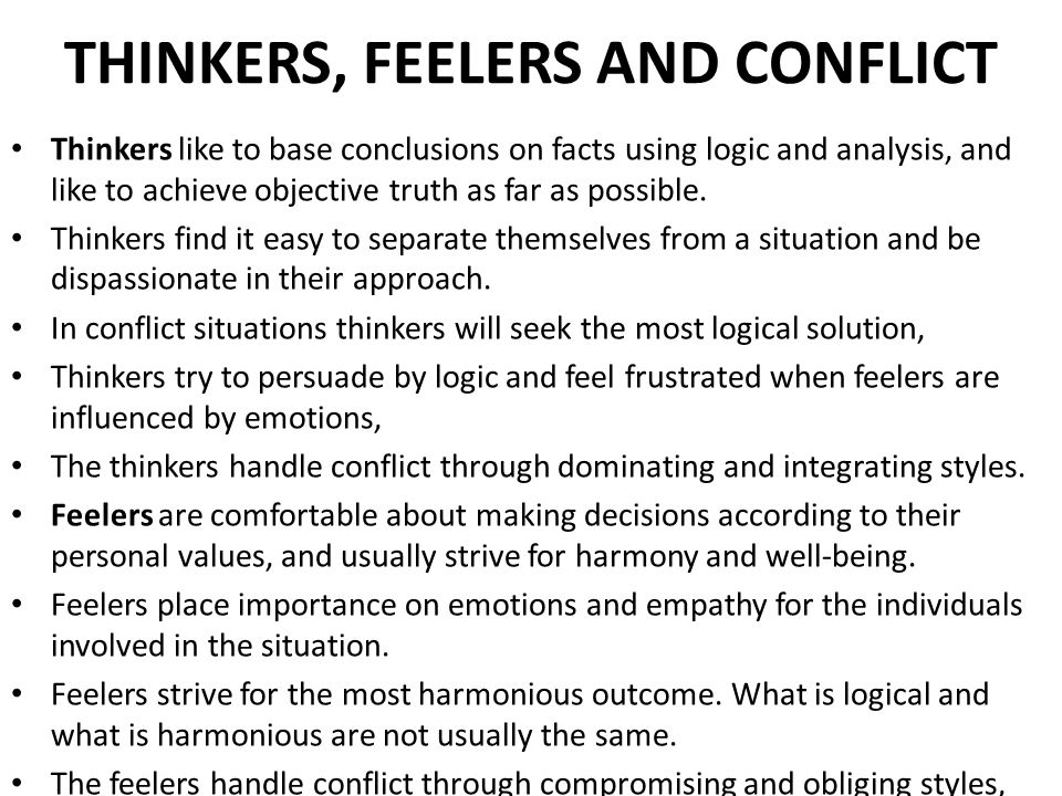 THINKERS, FEELERS AND CONFLICT