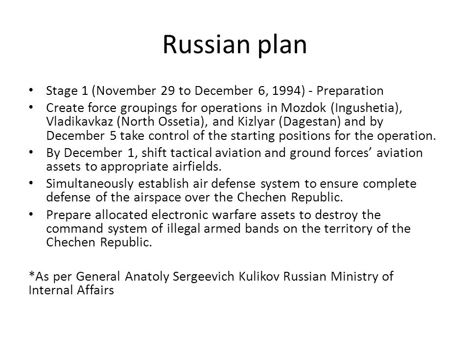 Russian plan Stage 1 (November 29 to December 6, 1994) - Preparation
