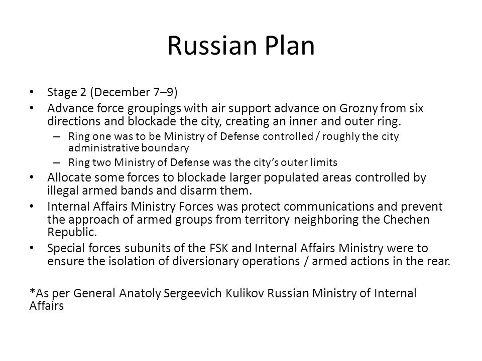 Russian Plan Stage 2 (December 7–9)