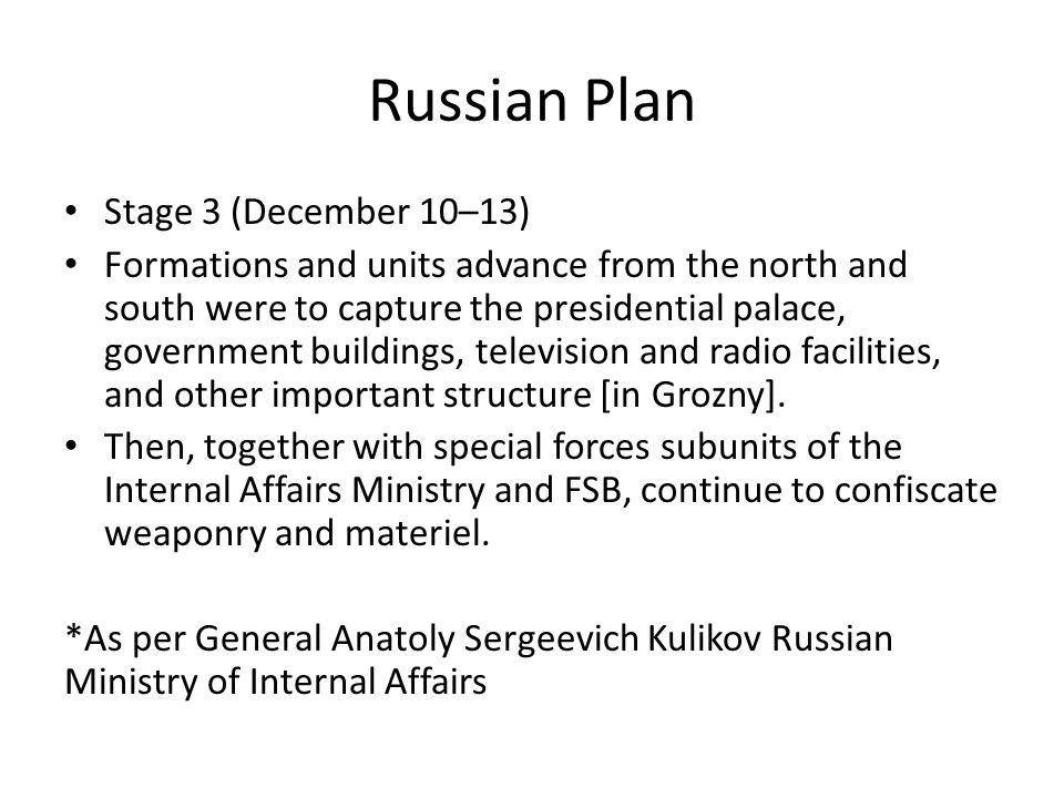 Russian Plan Stage 3 (December 10–13)