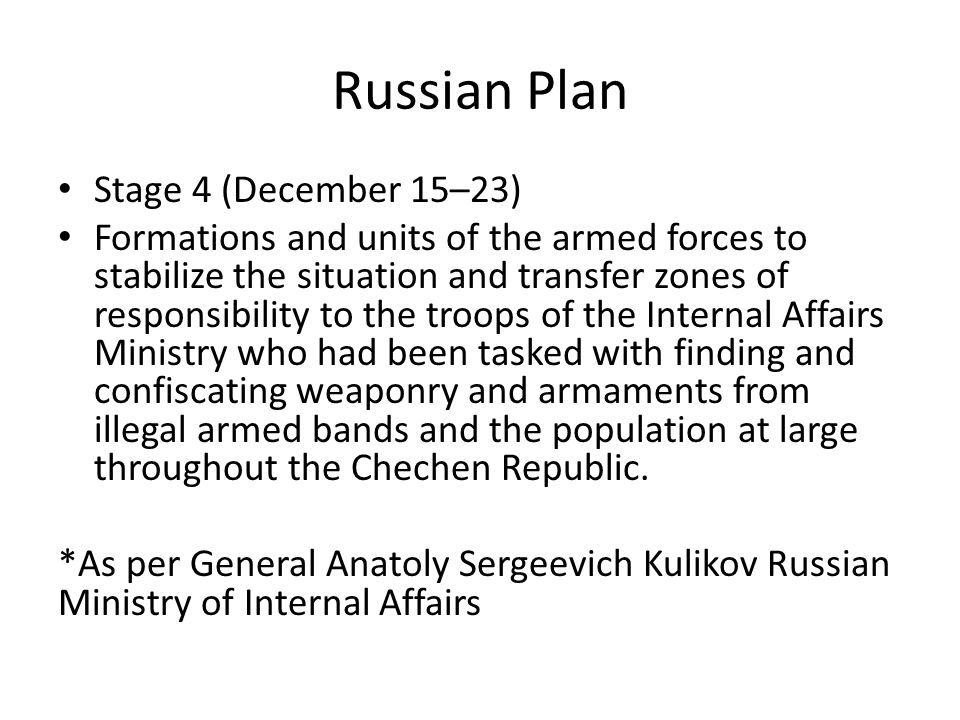 Russian Plan Stage 4 (December 15–23)