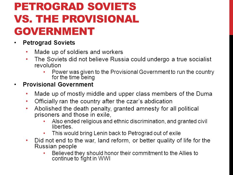 Petrograd Soviets vs. the Provisional Government