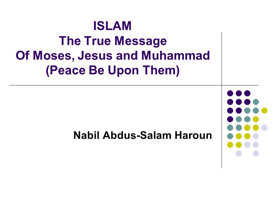Nabil Abdus-Salam Haroun