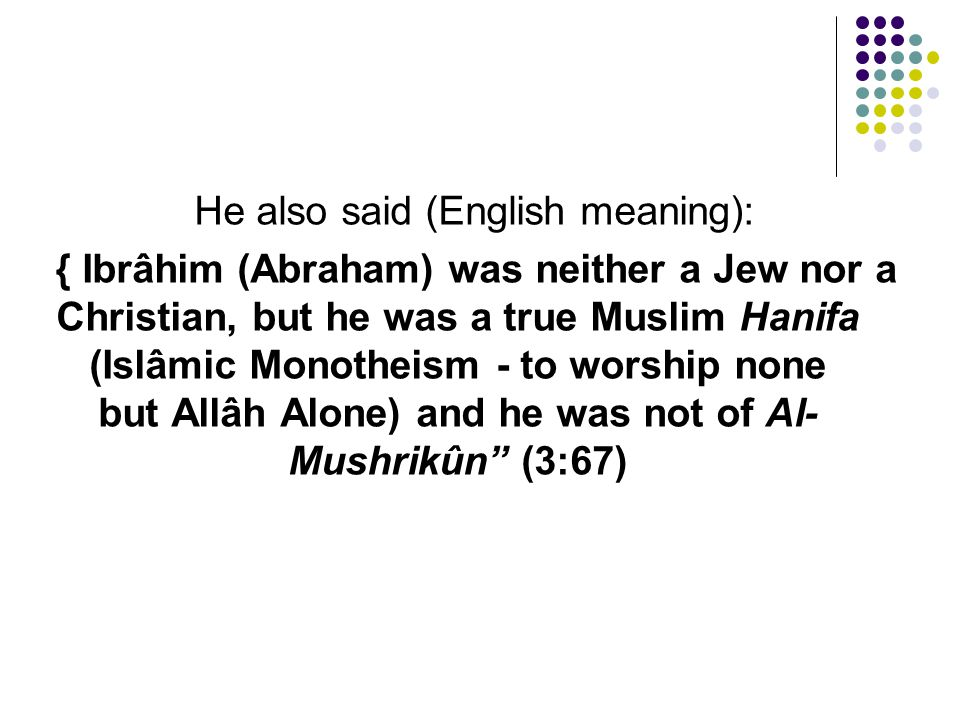 He also said (English meaning):