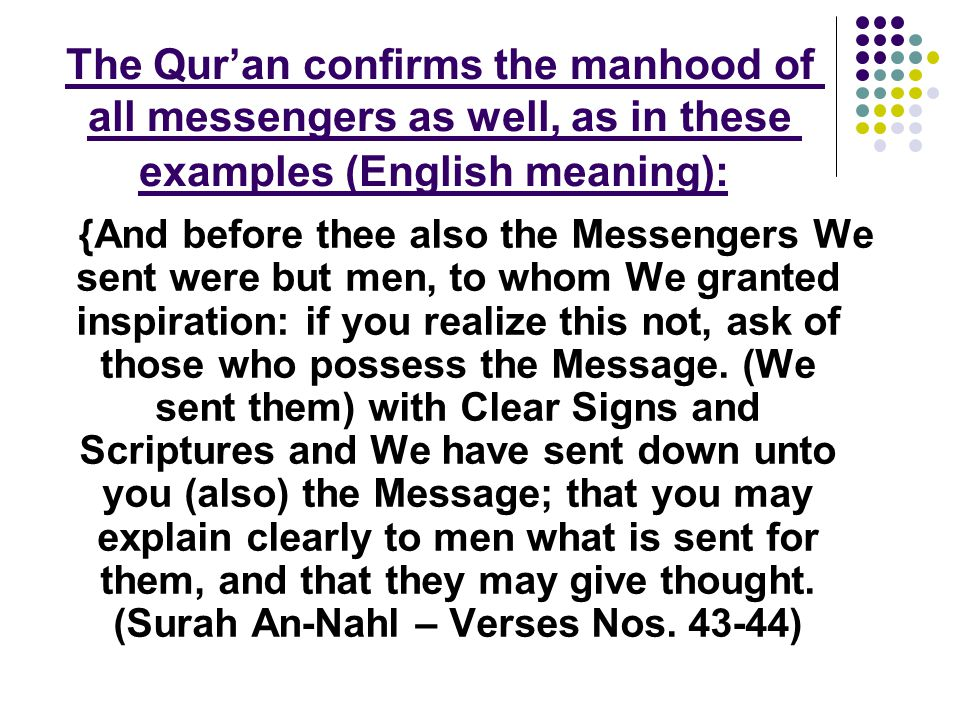The Qur'an confirms the manhood of all messengers as well, as in these examples (English meaning):