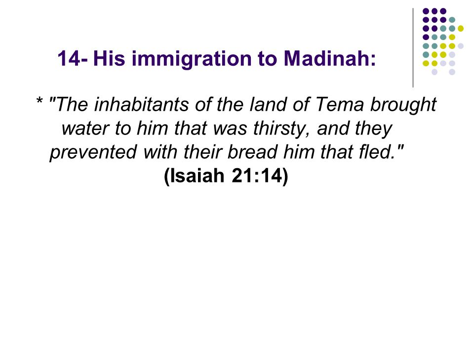 14- His immigration to Madinah: