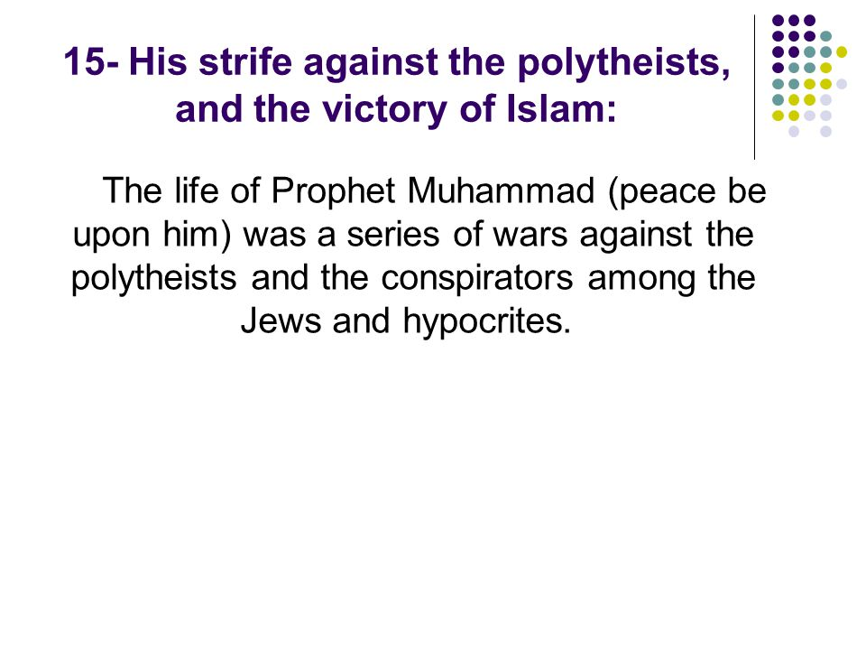 15- His strife against the polytheists, and the victory of Islam:
