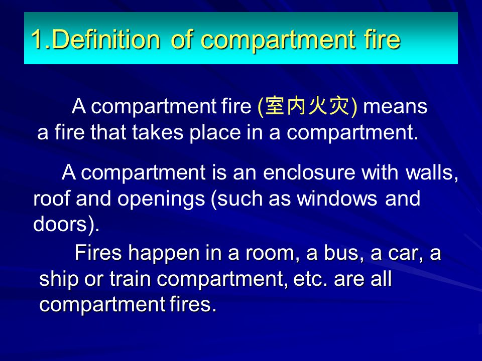 1.Definition of compartment fire