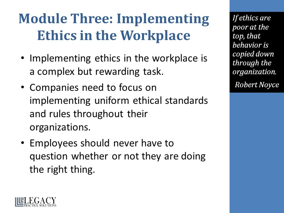 Questions on employee ethics in the