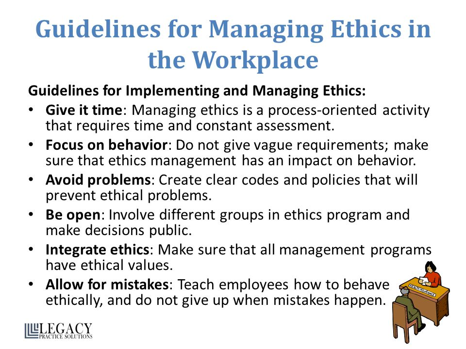 the issues to consider when implementing a corporate code of ethics An ethical code generally implies documents at three levels: codes of business ethics,  it will include details of how the company plans to implement its values.