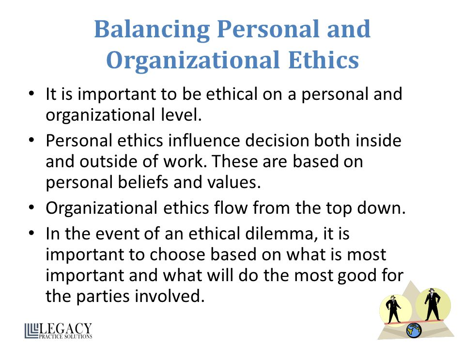 the importance of ethical values in an organization This conceptual article will highlight the importance of ethical climate that can  philosophical principles and articulate the values by the organization.